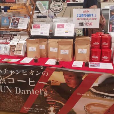 【三重 桑名 カフェ・ド・アン・ダニエルズ】期間催事