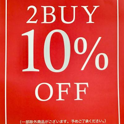 【4日間限定】2点以上で10%OFF!!!