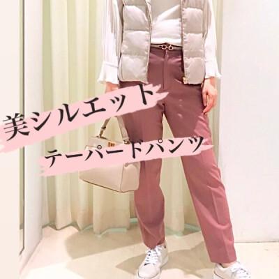 【蓄熱効果】最強シルエットテーパードパンツ
