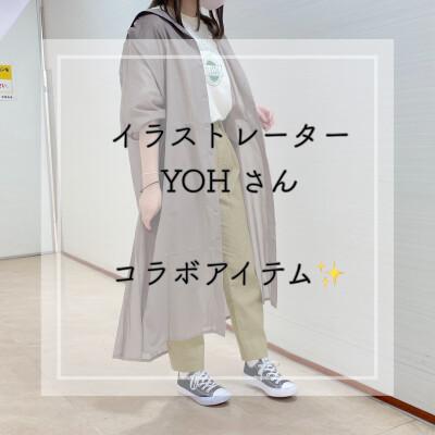 YOHさんコラボアイテム★