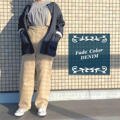 ☆CLIPのデニムコレクション☆
