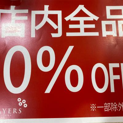 【全品10%OFF❗️】