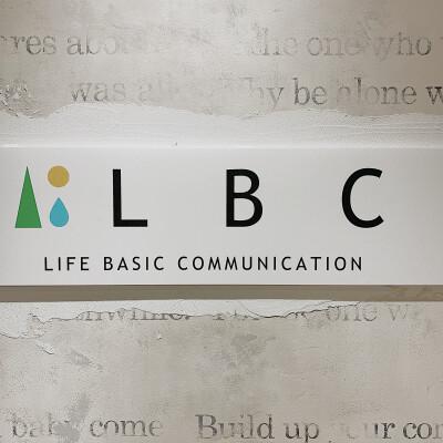✿4月11日LBC閉店✿