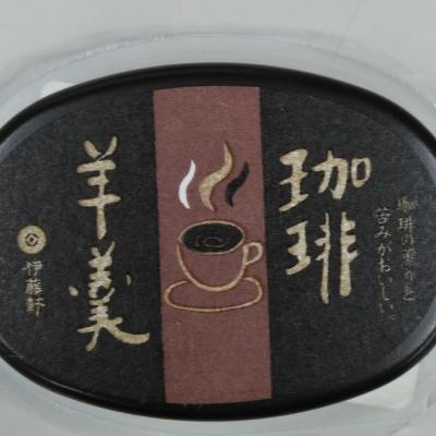 珈琲のお菓子特集
