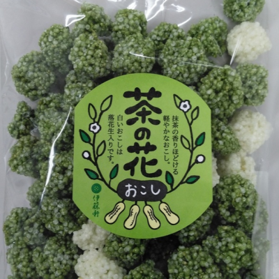 抹茶のお菓子特集