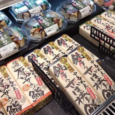 新作寿司のご紹介。