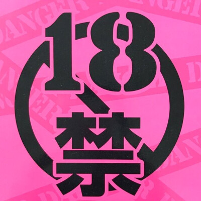 (;゚Д゚)ヒぃぃぃぃ―――っ!!